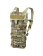 Рюкзак-чехол Condor Water Hydration Carrier MultiCam